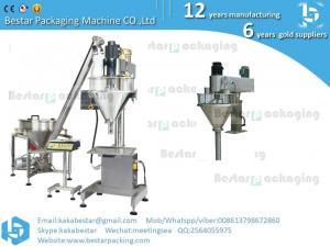China detergent powder packing machine,washing powder packaging machine wash powder packing machine,automatic detergent powder on sale