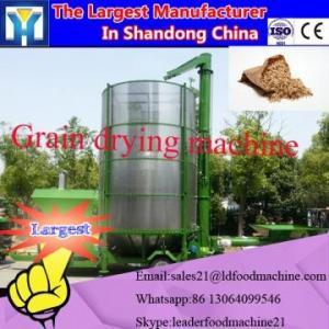 China Industrial use seafood dehydrator,sea cucumber dryer cabinet    sea cucumber    dryer cabinet on sale