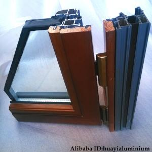China aluminium windows profiles china manufacture aluminium extrusion on sale