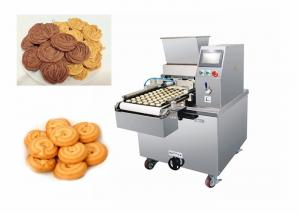 China Customized Moulds Automatic Biscuit Making Machine Output Capacity 10-100pcs / Min on sale