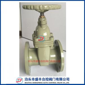 China cheap non rising stem cast iron gate valve DN1000 PN16 gate valve with high quality on sale
