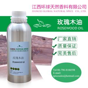 China Rosewood oil,Rosewood essential oil on sale