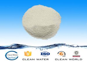 China powder Treatment Oil Removal Bacteria Agent COD Degradation Bacterium Agent on sale