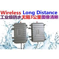 4-launch TO 1-reception Analog signal wireless transmission, Video and audio transmission,