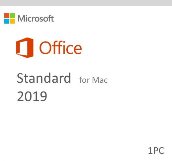 microsoft office for mac activation key