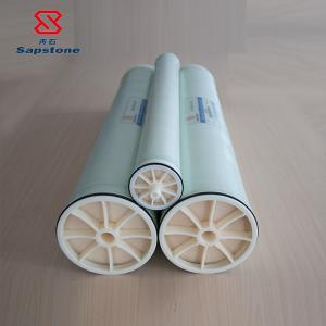 China advance technology industrial ro membrane 8040 for ro plant on sale