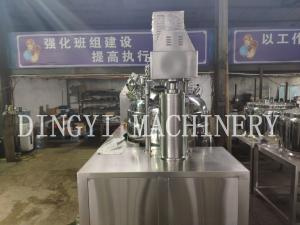 China Powerful Ointment Cream Manufacturing Plant , Cosmetic Mixer Equipment on sale