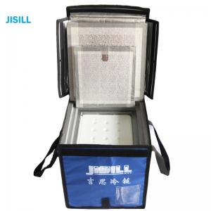 China 8 Liters Portable Ice Box Medical Cool Box For Long Distance Transport on sale