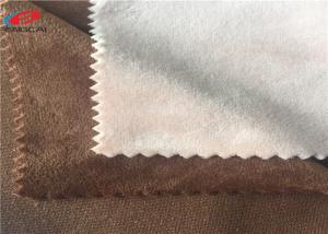 China Solid Colour Polyester Minky Plush Fabric , 1MM Pile Crystal Velvet For Baby Blanket on sale