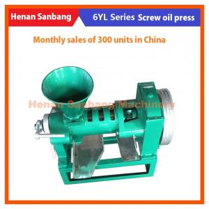China Hot-selling small household screw press, 6YL-68 high quality peanut press on sale