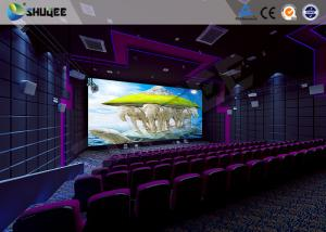 China Flat / Arc Screen Movie Theater Seats Sound Vibration Cinema Theater With Special Effect on sale