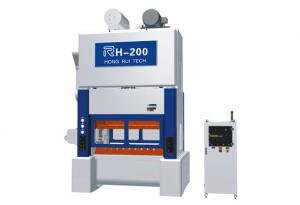 China H Frame Power Punching Press Machine with Double Solenoid Valve FAG Ball Bearing on sale