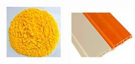 China DPT blowing / foaming agent / N,N'-Dinitrosopentamethylenetetramine on sale