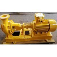 IR horizontal centrifugal hot water circulation pump transfer pump boiler feed water pump