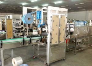 China Stainless Steel Automatic Bottle Labeling Machine for Beverage Filling Plant on sale