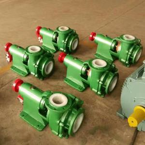China ANSI standard oil refinery chemicals small oil transfer pump supplier on sale