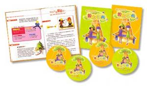 China Children Book Printing Service in Beijing China on sale