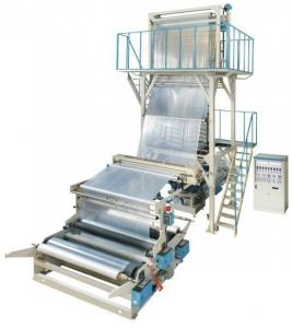China High quality Agricultural film, greenhouse film blowing machine on sale