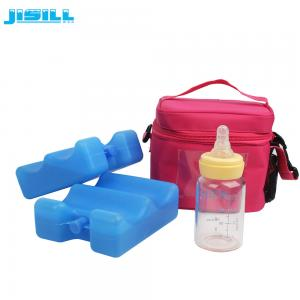 China Non Woven Insulated Freezable Cool Bag Ice Packs Cooler For Children Bag on sale