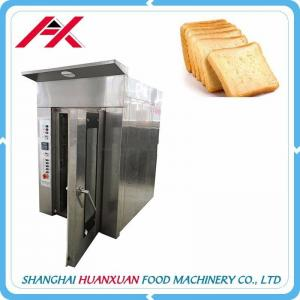 China 380V Electric Rotary Oven , 30kw Easy Using Rotary Convection Oven on sale