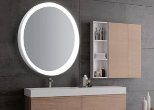 China Circular Illuminated Sensor Bathroom MIRrors / ABS LED Wall Bathroom Mirror on sale