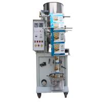 China Automatic frozen food pillow packaging machine ALD-600W( upgraded) on sale