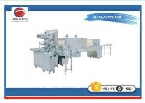 China Semi - Auto Heat Shrink Packaging Machine , Speed Adjusted Bottle Wrapping Machine on sale