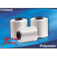 Raw White 2000D HMLS Polyester Filament Yarn for HMLS Polyester Tyre Cord Fabric Weaving