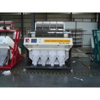 color sorter for yellow bean and optical selection for red bean/Poland Lentil color sorter