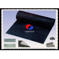 China High Strength Activated Carbon Felt 3MM Thickness For Less Airflow Resistance on sale