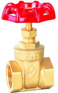 China CW617N forged Brass bronze water Gate Valve , With Non-rising Stems,Threaded Bonnet DN design on sale