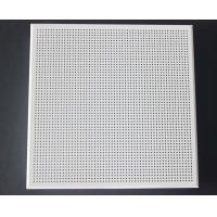 China Weather Resistant Acoustical Ceiling Tiles Aluminum / Galvanized Steel White Coated on sale