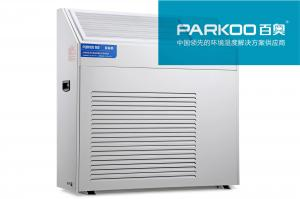 China 6Kg/H 2000W Wall Mounted Dehumidifier For Swinging Pool on sale