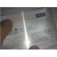 China OK3D lenticular plastic Software  original print and personal information with high density developed by OK3D on sale