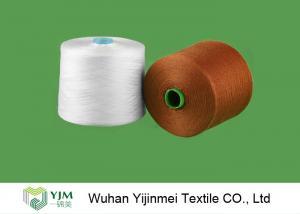 China Z Twist Knotless Ring Spun Polyester Yarn , Polyester Weaving Yarn Good Fastness on sale