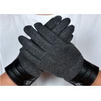 Dark Grey Ladies Touch Screen Gloves , Winter Gloves With Touch Screen Fingers