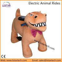 Electric Motorized Toy Bike Motorized Animal Rides For Mall Motorized Toy Car on Ride