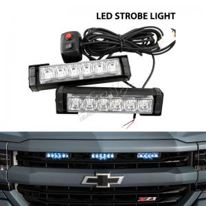 "China 6.5"" grill 12 LEDs strobe light wholesale"