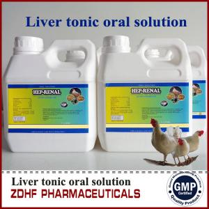 China Poultry farming use poultry liver tonic/veterinary medicine factory on sale