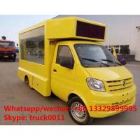 China 2019s cheapest price dongfeng 4*2 LHD mini Mobile digital LED billboard advertising vehicle for sale, P6/P8 LED truck on sale