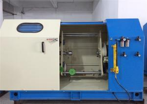 China High Efficiency Copper Cable Twisting Machine PLC Computerized Controlled on sale