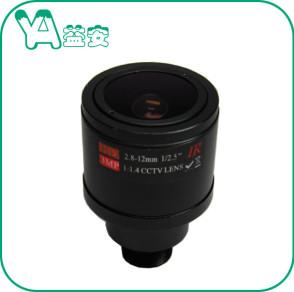 China 2.8-12Mm M12 Board CCTV Zoom Lens With 1/2.5 3MP High Definition 93°-28.7° Field on sale