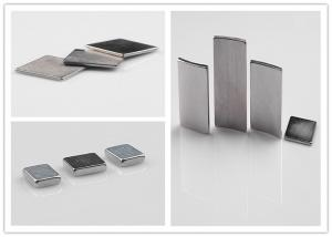 China Custom Sintered Sized Block Neodymium Permanent Magnets With Ni Coated Silver Bright on sale
