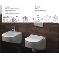 China supply wall hung mounted toilet bathroom set with bidet and wash basin on sale
