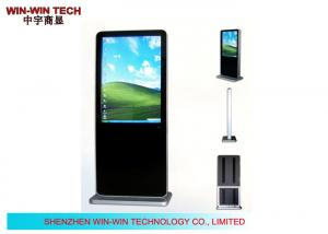 China Free Standing Interactive Information Kiosk With Mini PC on sale