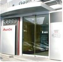 China Dual Safety Residential Automatic Sliding Doors , aluminum sliding doors Operator on sale