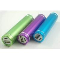 2600mah Li-polymer Portable Power Bank Rechargeable Battery for Mobile Devices , Purple