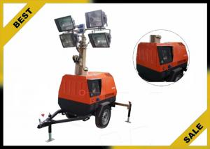 China Construction Mini Light Tower , Portable Lighting Generator Cooperated on sale