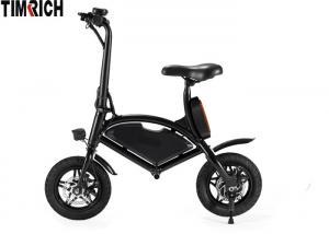 China TM-KV-1220-New  OEM  smart folding 12inch bike lithium battery E-BIKE urban Mini Bike on sale