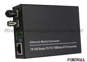 China ST Type Unmanaged Ethernet To Fiber Optic Media Converter Dual Fiber 15Km on sale